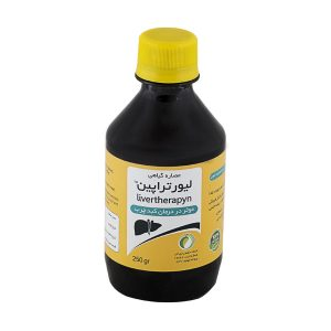 داروی گیاهی کبد چرب | لیورتراپین_250میل | merspharma