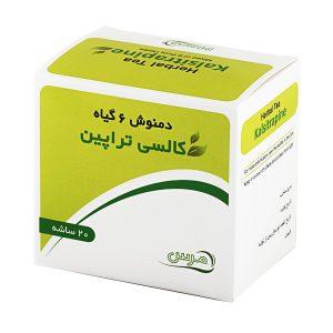 داروی گیاهی تقویت تخمدان و بارداری | دمنوش کالسیتراپین | merspharma