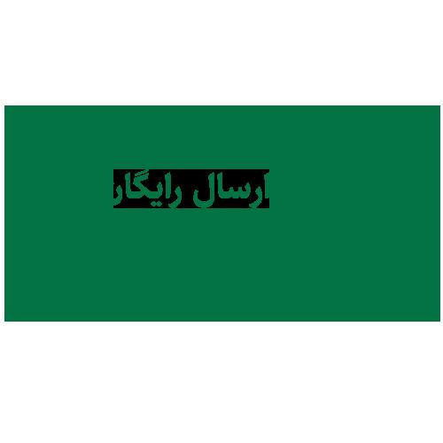 آیکون ارسال رایگان | مرس فارما